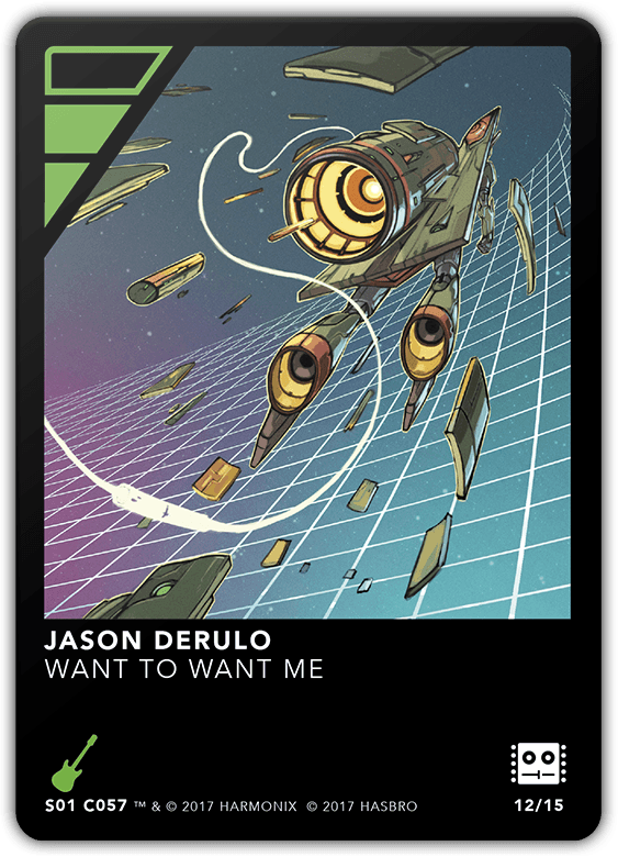 Want to want me - Jason