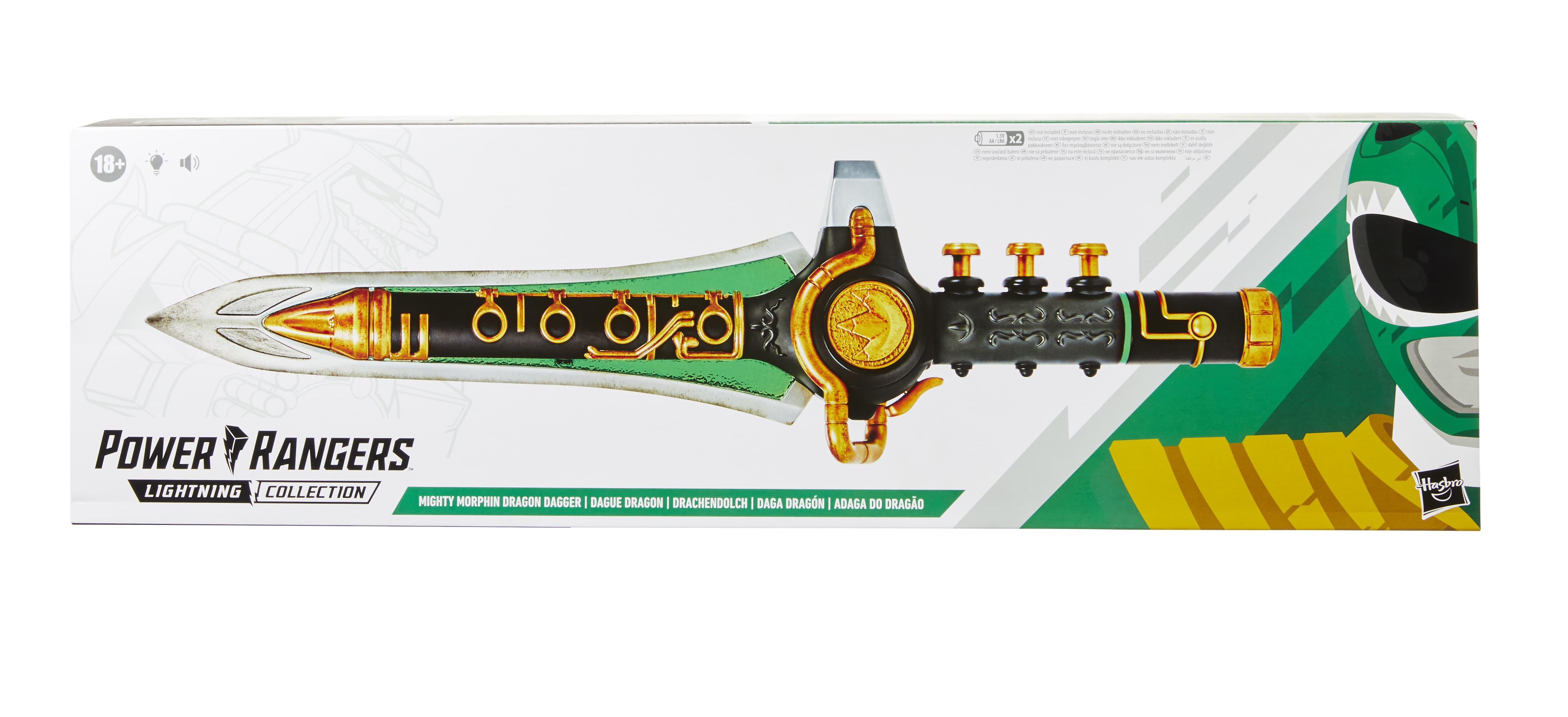E8162_PROD_PRG_LC_Dragon Dagger_01
