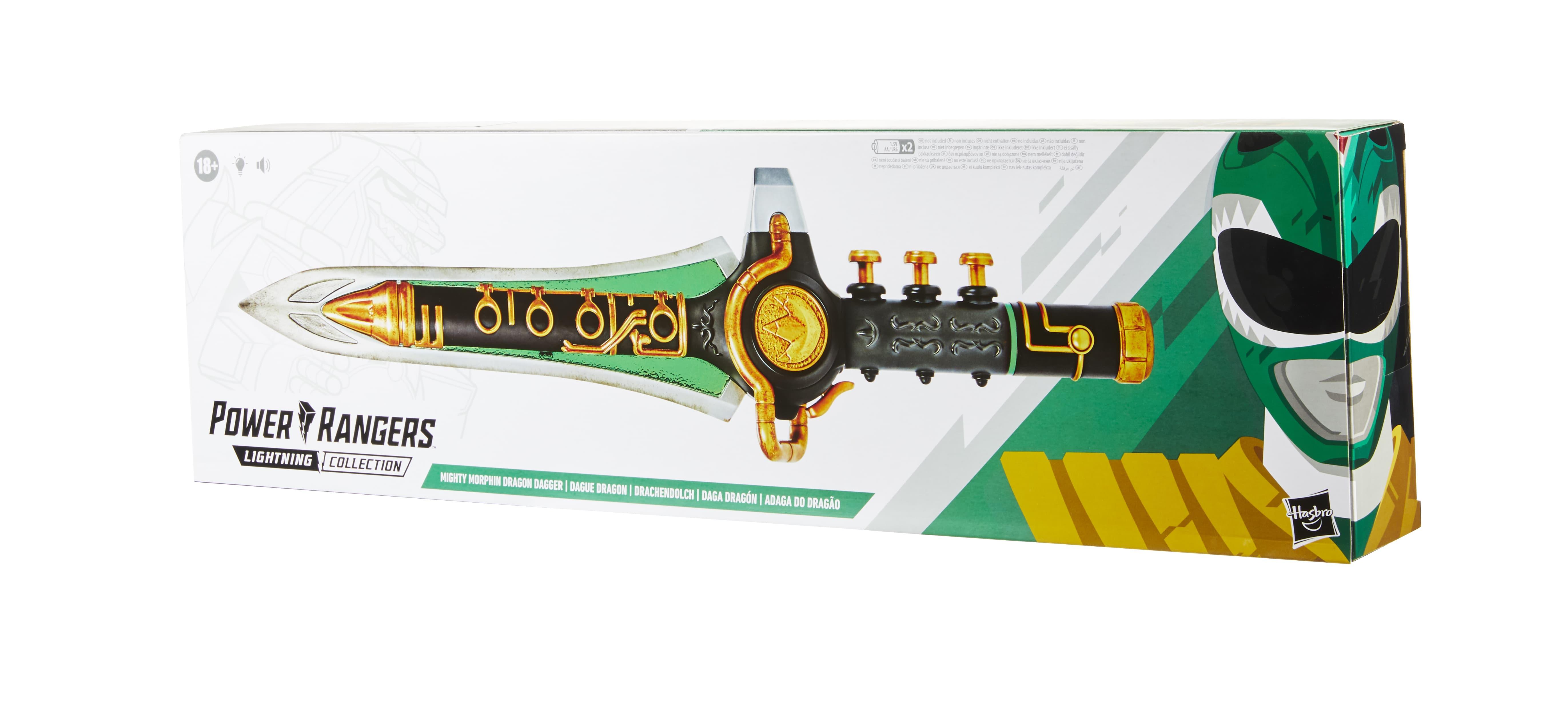 E8162_PROD_PRG_LC_Dragon Dagger_02