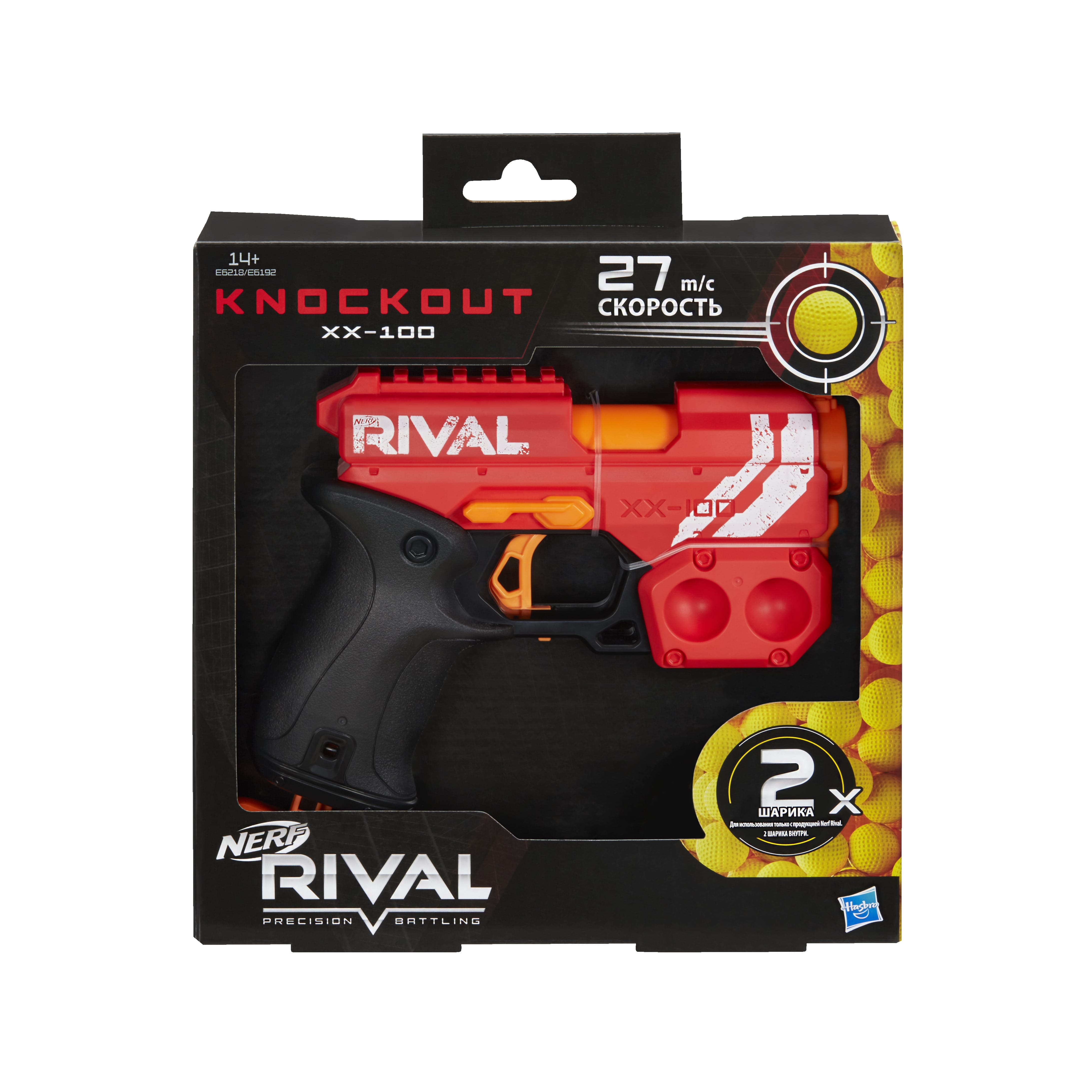 E6218 NERF RIVAL KNOCKOUT Red In Pack