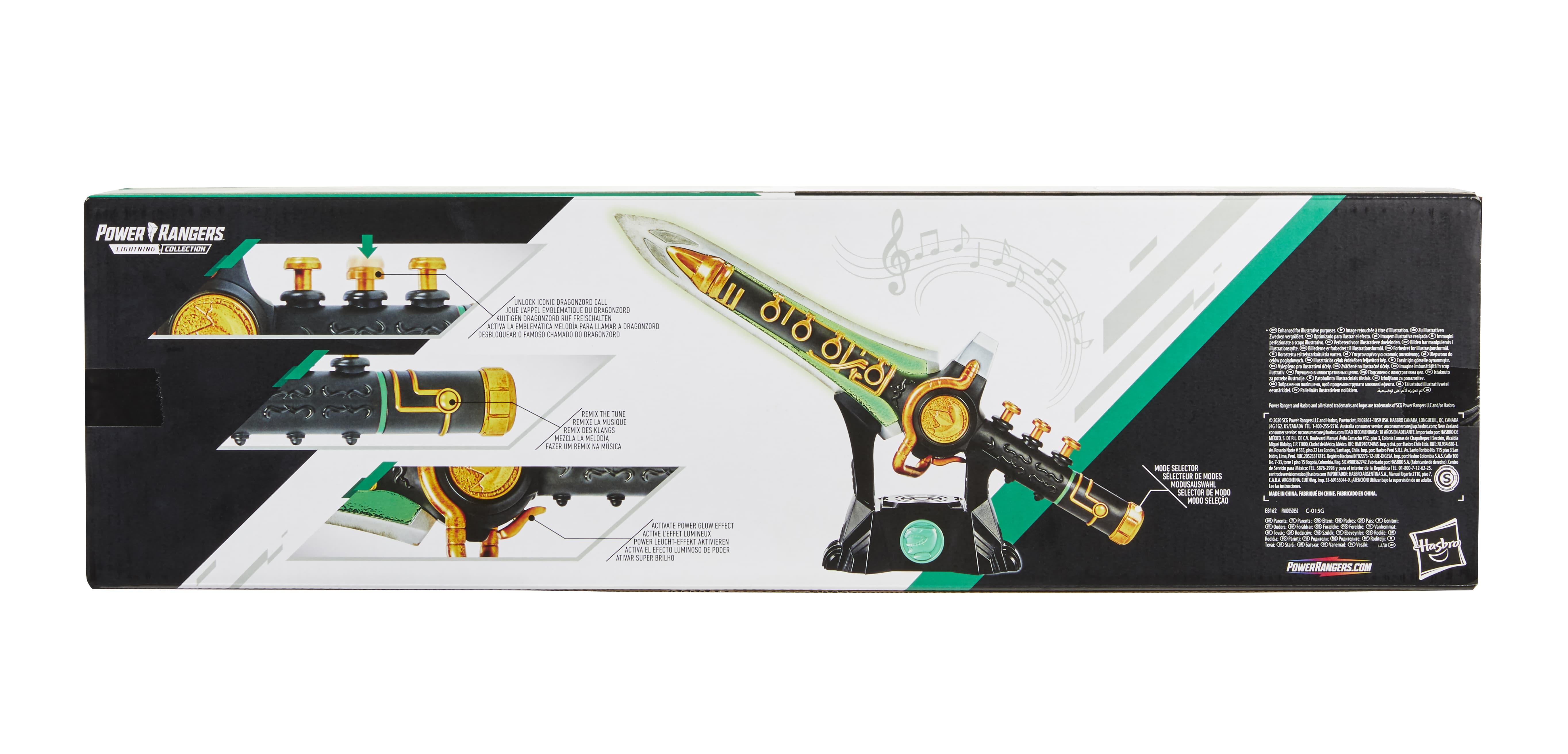 E8162_PROD_PRG_LC_Dragon Dagger_05
