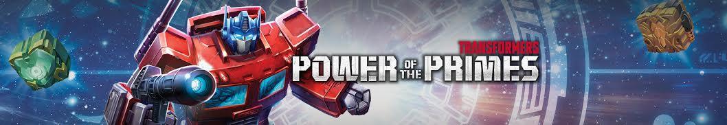 pgp_poweroftheprimes